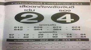 1-11-63