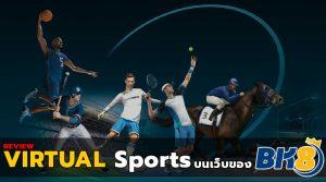 รีวิว Virtual Sports บนเว็บของ BK8