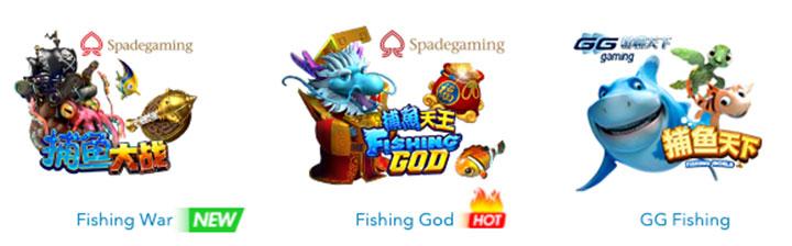 เกมส์ยิงปลาของ BK8