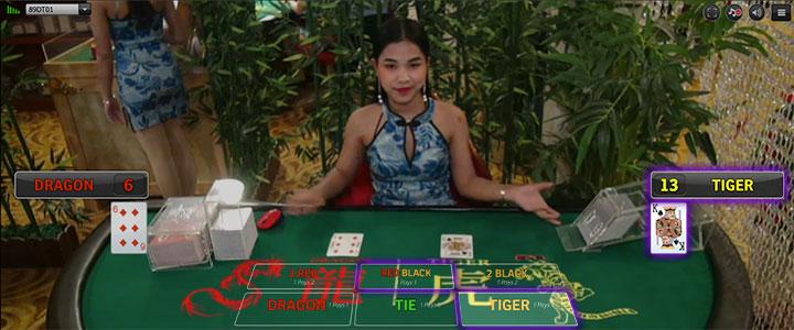 ตัวอย่าง เกมมังกรเสือ ในรูแบบของ KING99 CASINO บนเว็บพนัน KING99
